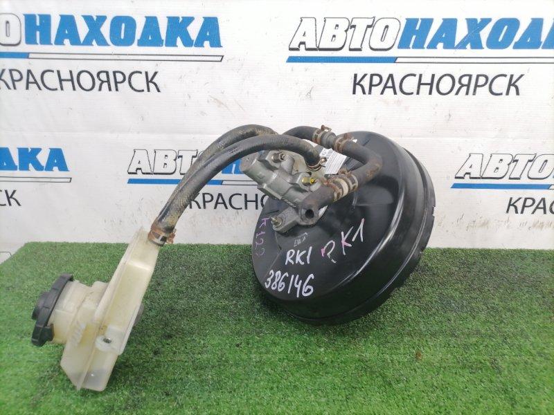 Главный тормозной цилиндр Honda Stepwgn RK1 R20A 2009 с вакуумом и выносным бачком