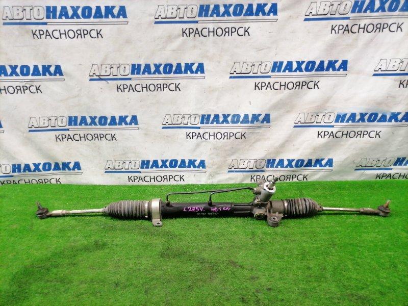 Рейка рулевая Daihatsu Mira L275V KF-VE 2006 гидравлическая, в сборе с тягами и наконечниками.