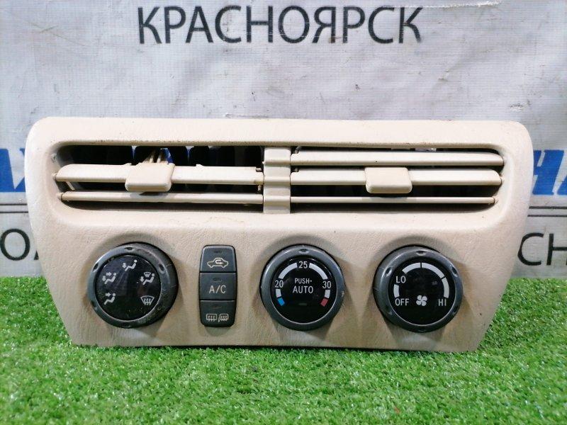 Климат-контроль Toyota Vista ZZV50 1ZZ-FE 2000 Бежевый, дефект одного дефлектора.