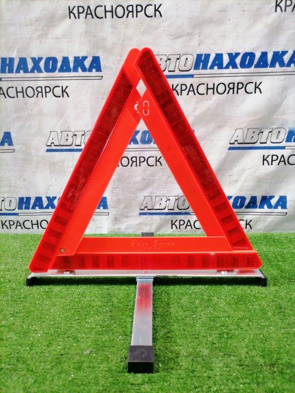 Знак аварийной остановки Suzuki Splash XB32S K12B 2008 состояние нового