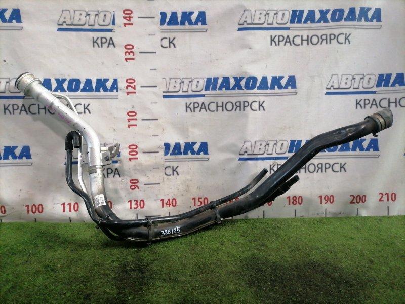 Горловина топливного бака Volvo Xc60 DZ44 B4204T6 2008 6G9N-9032-HA В ХТС.