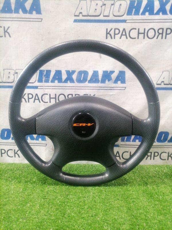 Руль Honda Cr-V RD1 B20B 1995 простой, не под SRS airbag, есть вмятинка.