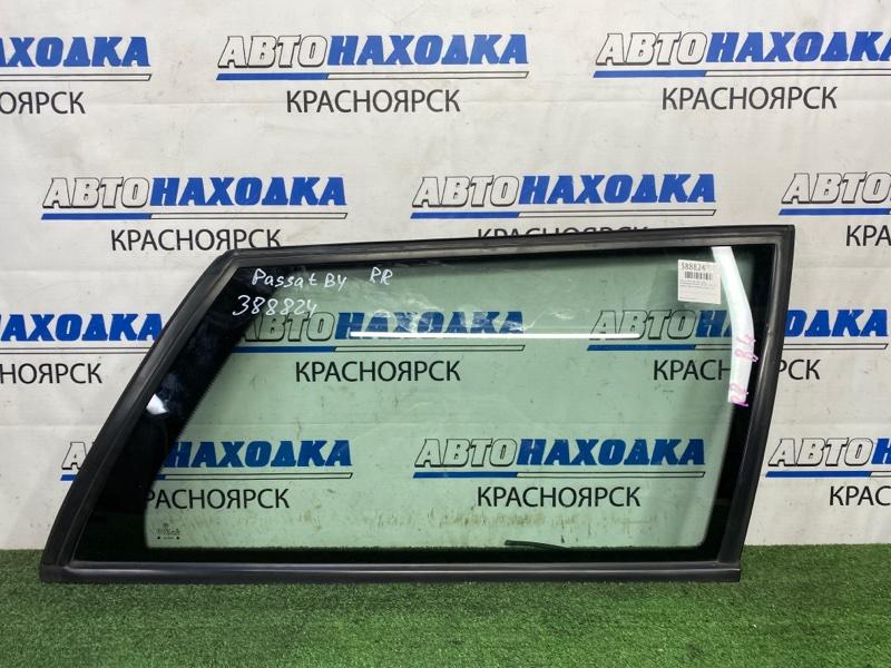 Стекло собачника Volkswagen Passat 3A5 ADY 1993 заднее правое заднее правое, универсал, молдинг ОК
