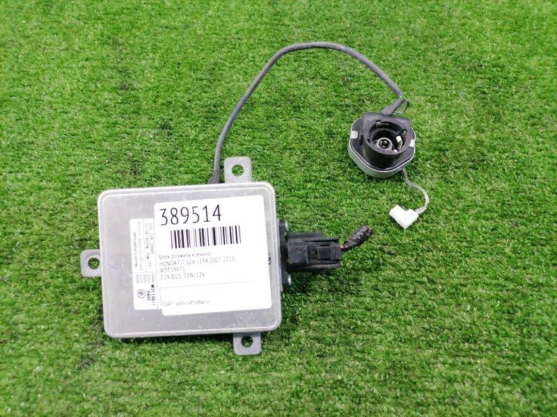 Блок розжига ксенона Honda Fit GE6 L13A 2007 W3T19071 D2R/D2S, 35W, 12V