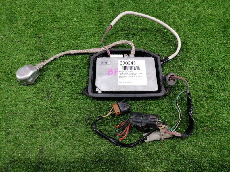 Блок розжига ксенона Subaru Legacy BP5 EJ20 2003 39000-20791 Блок розжига с проводом под лампы D2R, D2S