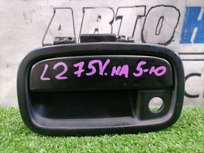 Ручка внешняя Daihatsu Mira L275V KF-VE 2006 задняя С пятой двери.