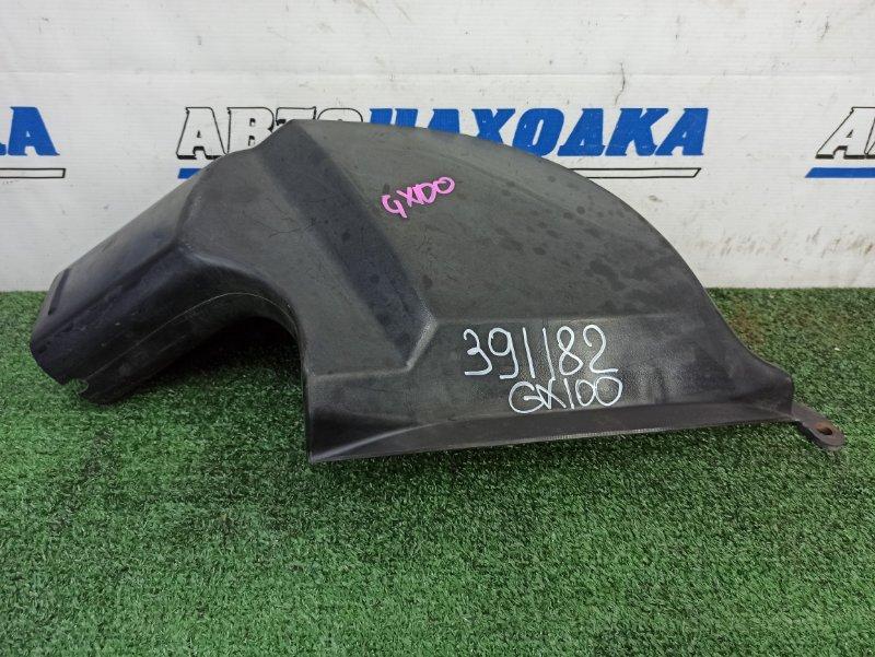 Воздухозаборник Toyota Cresta GX100 1G-FE 1996 На рамку радиатора, не BEAMS