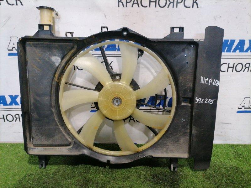 Диффузор радиатора Toyota Ractis NCP100 1NZ-FE 2005 Только диффузор с вентилятором без