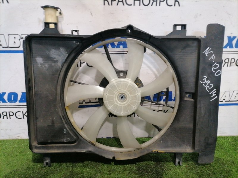 Вентилятор радиатора Toyota Ractis NCP120 1NR-FE 2010 4227500473 Диффузор с вентилятором без