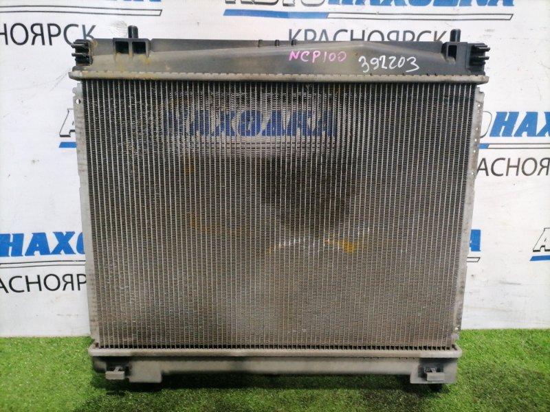 Радиатор двигателя Toyota Ractis NCP100 1NZ-FE 2005 Только радиатор.