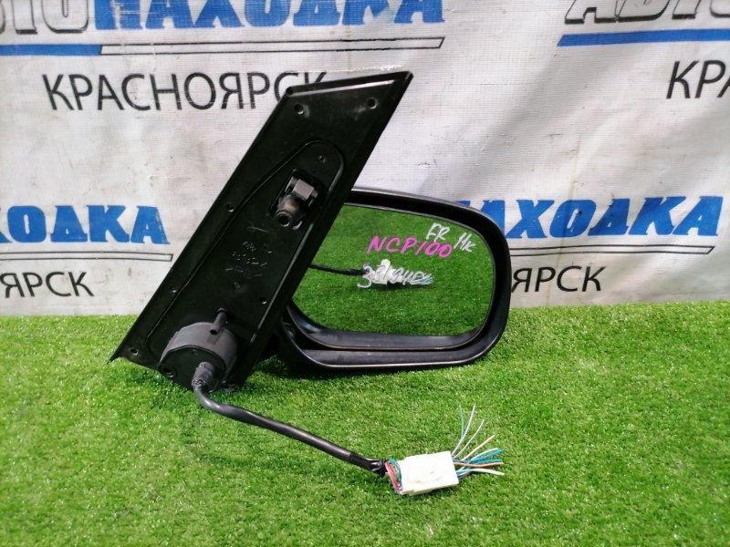 Зеркало Toyota Ractis NCP100 1NZ-FE 2005 переднее правое Правое, 11 контактов с повторителем (52-158).