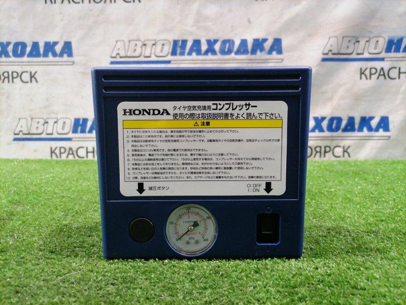 Компрессор автомобильный Honda штатный, питание от гнезда прикуривателя /DC=12V, 15A/ 180W,