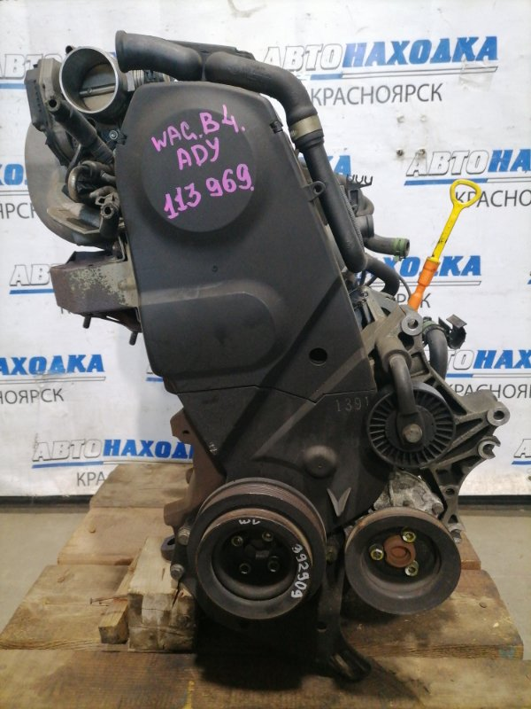Двигатель Volkswagen Passat 3A5 ADY 1993 113969 ADY № 113969, пробег 84 т.км. С аукционного авто. Есть