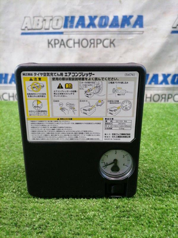 Компрессор автомобильный Toyota Vitz SCP10 1SZ-FE штатный, питание от гнезда прикуривателя