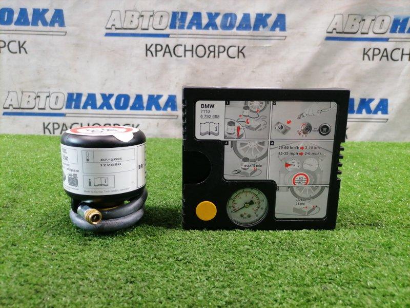 Компрессор автомобильный Mini Countryman R60 N14B16A 2010 12V, 15A, 180W с герметиком. Состояние