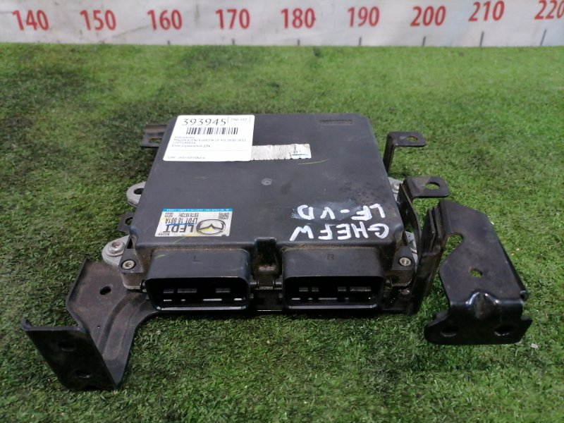 Компьютер Mazda Atenza GHEFW LF-VD 2010 Блок управления ДВС.