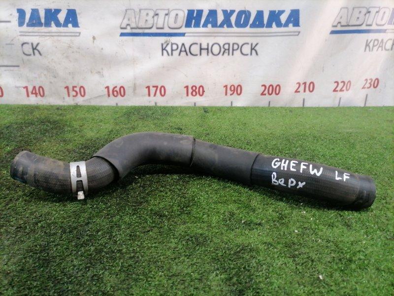 Патрубок тосольный Mazda Atenza GHEFW LF-VD 2010 верхний На радиатор, верхний.