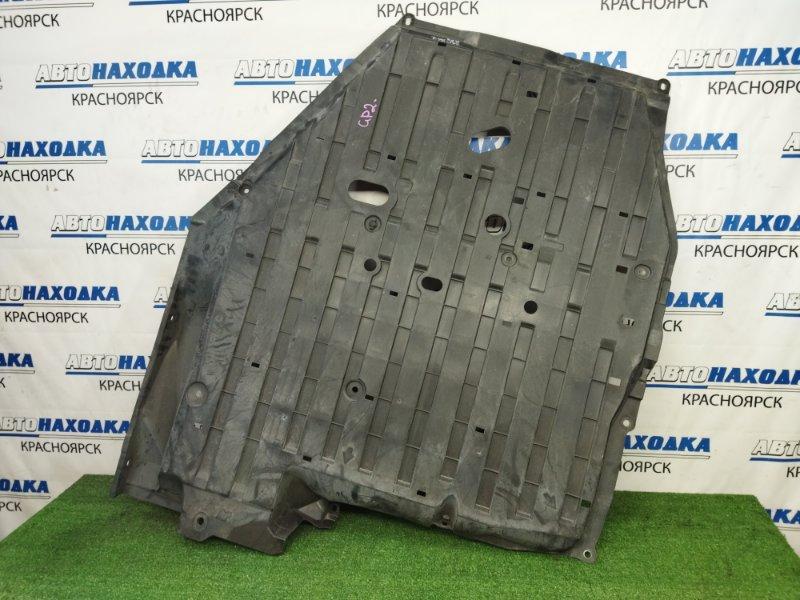 Защита Honda Fit Shuttle GP2 LDA 2011 защита днища антигравийная, пластиковая, большая