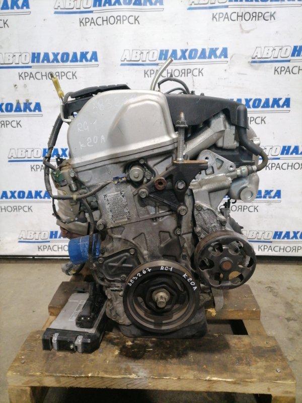 Двигатель Honda Stepwgn RG1 K20A 2007 2761540 № 2761540, пробег 101 т.км.. Есть видео работы ДВС. Без