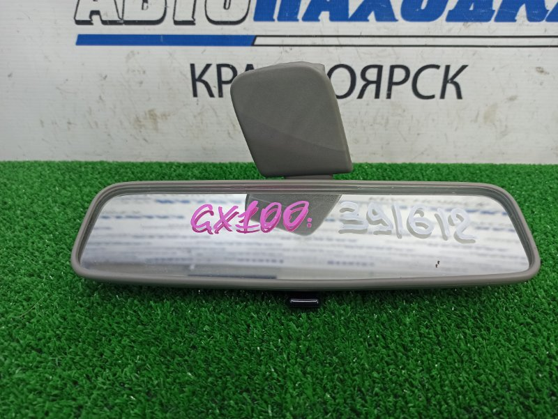 Зеркало салонное Toyota Cresta GX100 1G-FE 1996