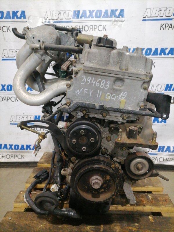Двигатель Nissan Wingroad WFY11 QG15DE 2001 206053B № 206053B 03.2004 г.в. 2 мод. Пробег 67 т.км. С аукционного