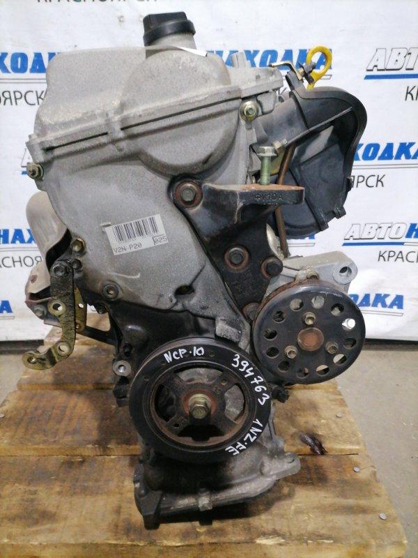 Двигатель Toyota Vitz NCP10 2NZ-FE 1999 1215731 № 1215731, пробег 33 т.км. С аукционного авто. Есть видео