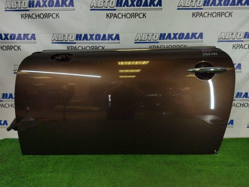 Дверь Mini Clubman R55 N18B16A 2008 передняя левая передняя левая, коричневая, без стекла и