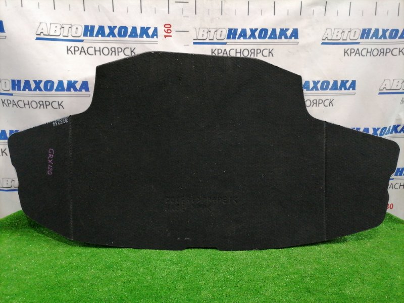 Пол багажника Toyota Mark X GRX120 4GR-FSE 2004 задний штатный коврик в багажник.