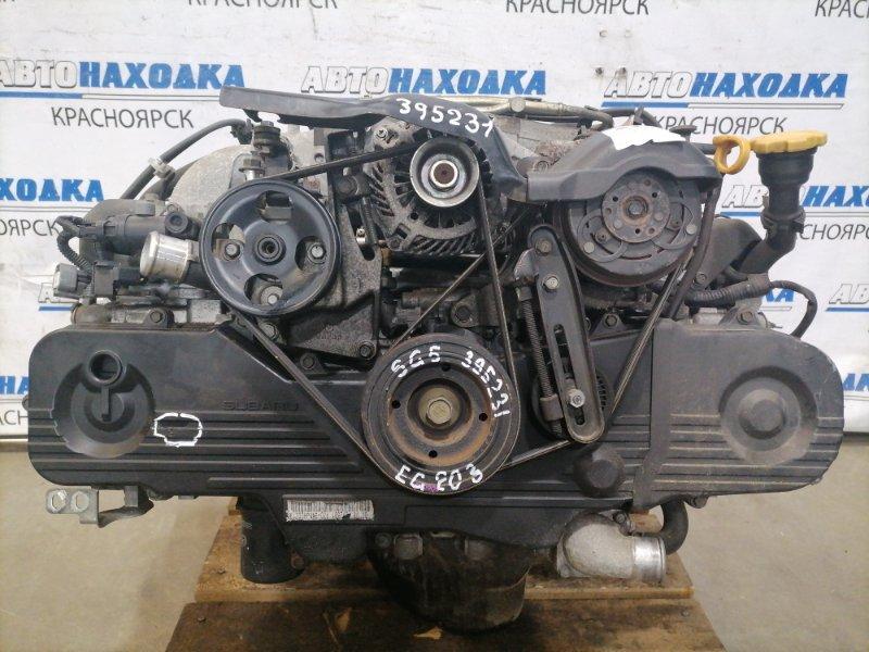 Двигатель Subaru Forester SG5 EJ20 2005 C897654 EJ203 № C897654 пробег 95 т.км. 2009 г.в. В СБОРЕ! ХТС. С
