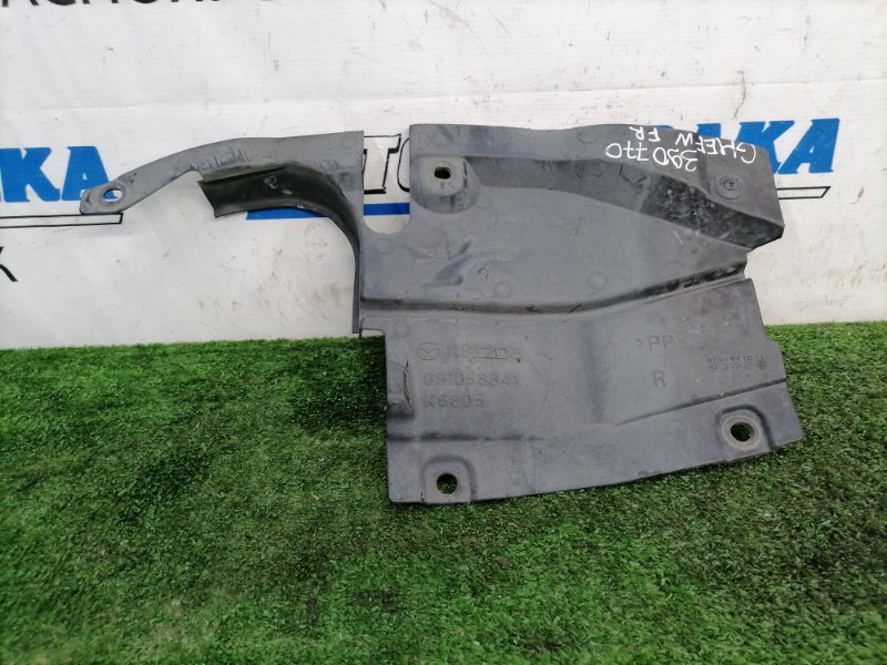 Защита двс Mazda Atenza GHEFW LF-VD 2010 передняя правая Правая, боковая