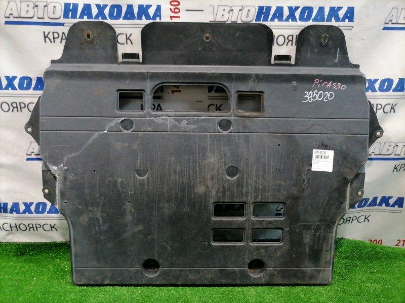 Защита двс Citroen Grand C4 Picasso UA EP6 2007 передняя центральная
