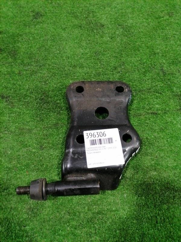 Стремянка рессоры Mazda Bongo SKF2V RF-T 1999 задняя Только площадка.