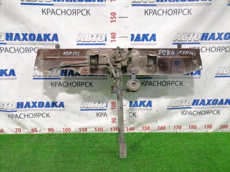 Рамка радиатора Toyota Porte NSP141 2NR-FKE верхняя Верхняя часть рамки радиатора с замком