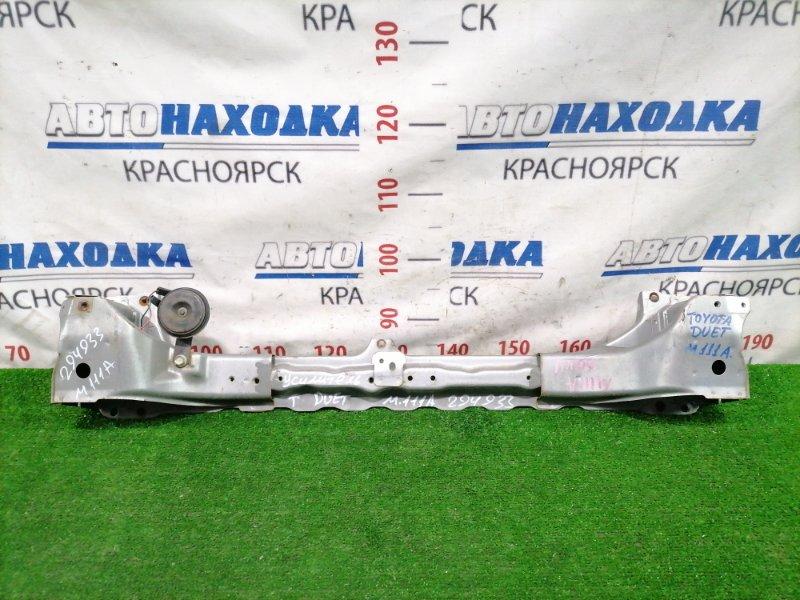 Усилитель бампера Toyota Duet M111A K3-VE2 нижний Передний швеллер с одним сигналом.