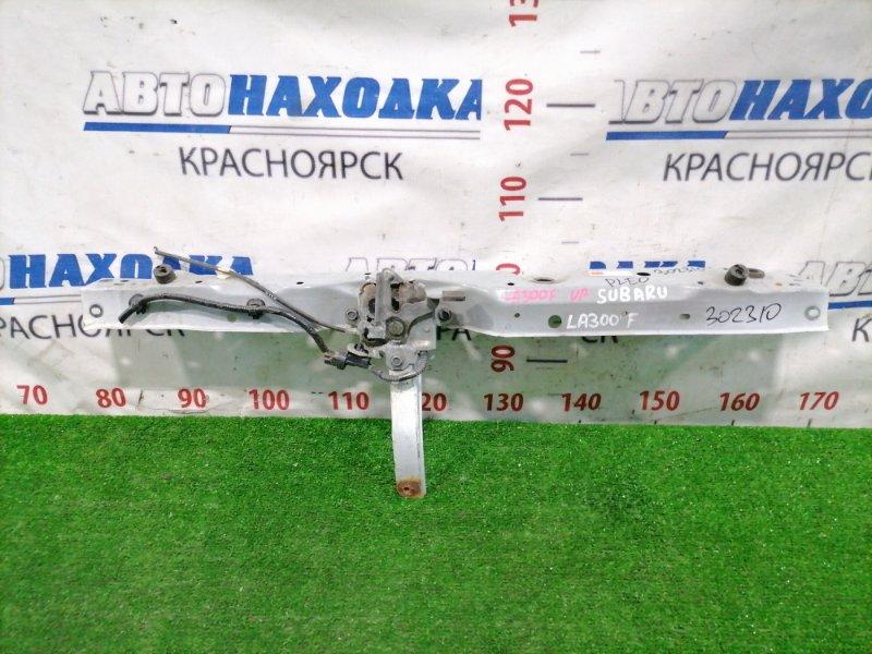 Рамка радиатора Subaru Pleo LA300F KF верхняя Верхняя часть рамки радиатора с замком капота и