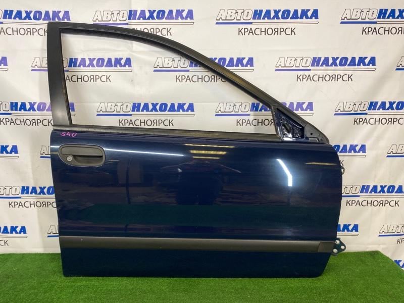 Дверь Volvo S40 VS14 B4184S2 1995 передняя правая Передняя правая, синяя (243), обшивка