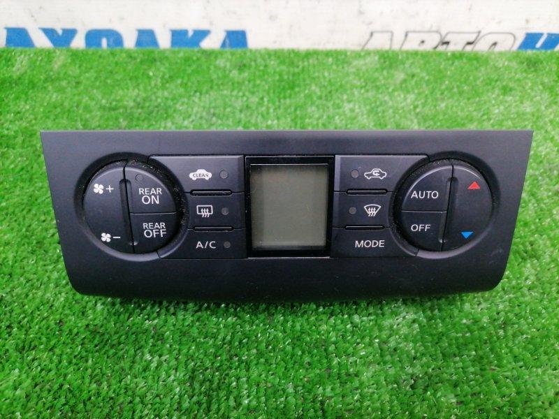 Климат-контроль Nissan Serena CC25 MR20DE 2007 С фишкой.