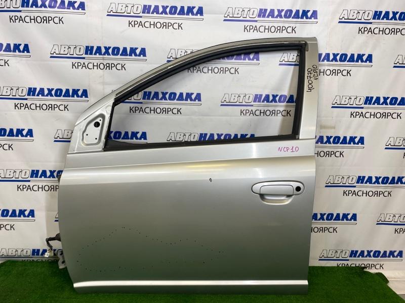 Дверь Toyota Vitz NCP10 2NZ-FE 2001 передняя левая Передняя левая, серебристая (199), без стекла,