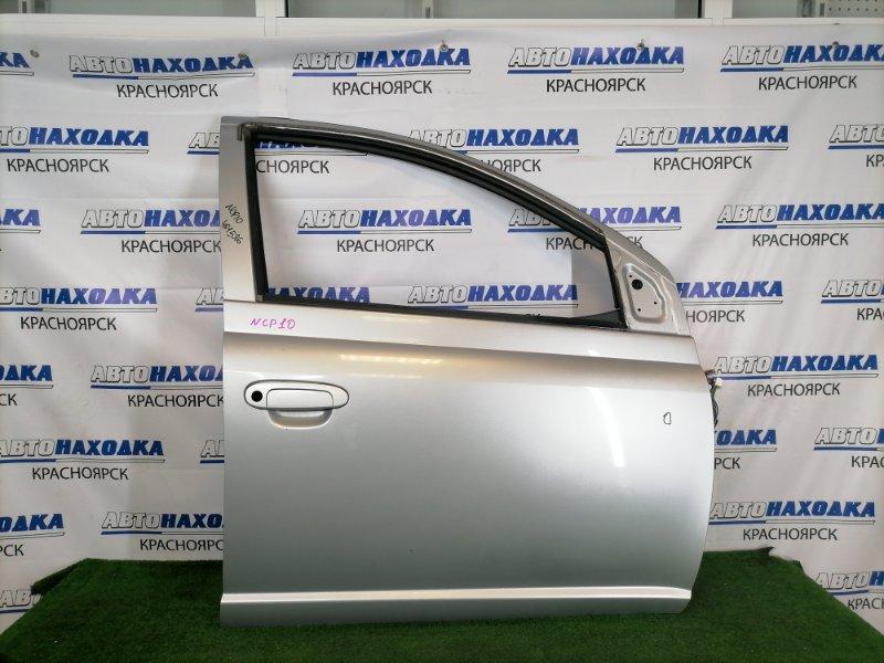 Дверь Toyota Vitz NCP10 2NZ-FE 2001 передняя правая В целом ХТС, передняя правая, серебристая (199),