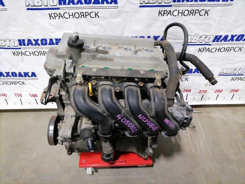 Двигатель Toyota Funcargo NCP21 1NZ-FE 1999 A050322 № A050322, пробег 85 т.км. С аукционного авто. Есть