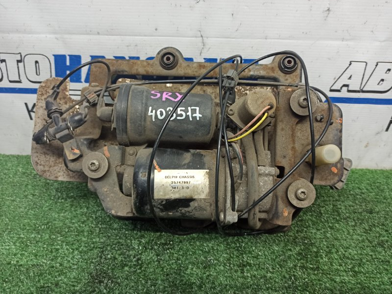 Компрессор пневмоподвески Cadillac Srx LH2 2003 компрессор пневмоподвески, снят с