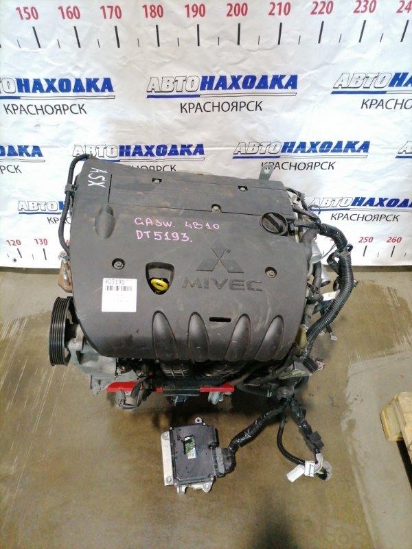 Двигатель Mitsubishi Asx GA3W 4B10 2010 DT5193 № DT5193, пробег 89 т.км. 2010 г.в. С аукционного авто. Есть