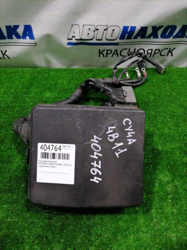 Блок предохранителей Mitsubishi Lancer CY4A 4B11 2007 подкапотный, в сборе