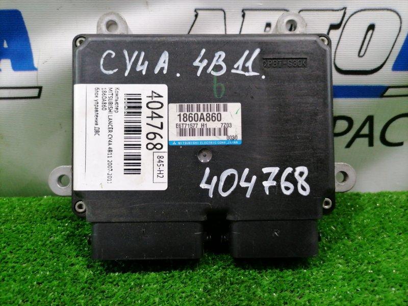 Компьютер Mitsubishi Lancer CY4A 4B11 2007 блок управления ДВС