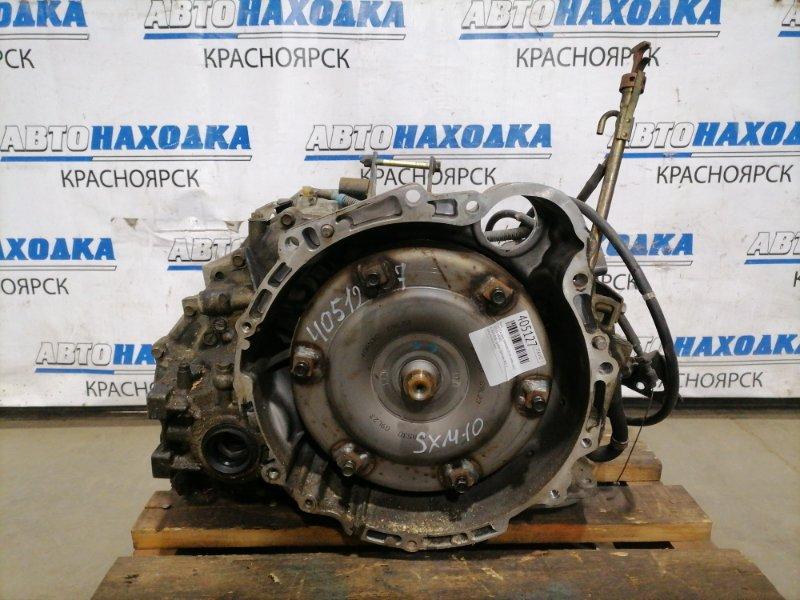 Акпп Toyota Gaia SXM10G 3S-FE 1998 A247E-01A A247E-01A, пробег 104 т.км. ХТС. С аукционного авто.