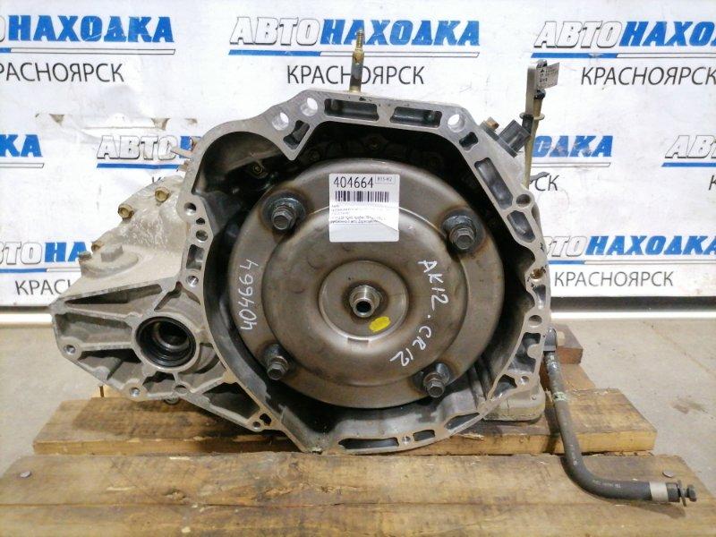 Акпп Nissan March AK12 CR12DE 2002 RE4F03B FQ40 RE4F03B FQ40, пробег 70 т.км. ХТС. С аукционного авто.