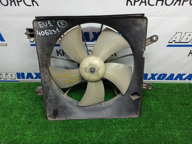 Вентилятор радиатора Honda Civic EU1 D15B 2000 правый правый, основной