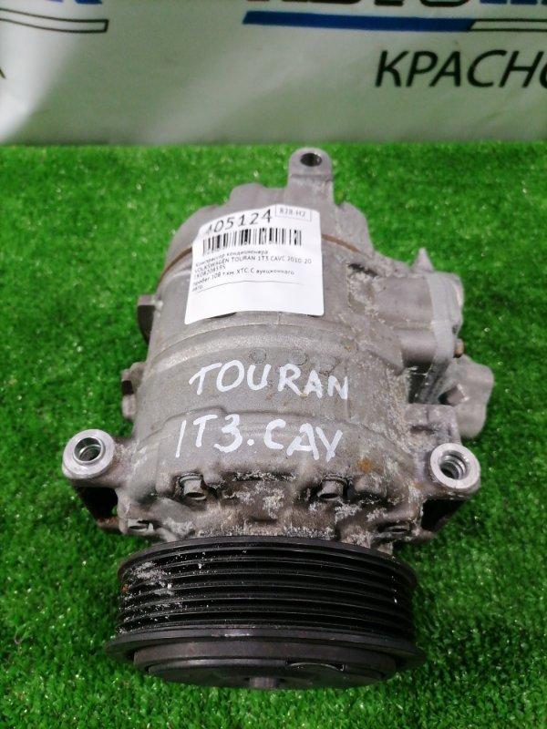Компрессор кондиционера Volkswagen Touran 1T3 CAVC 2010 пробег 108 т.км. ХТС. С аукционного авто.