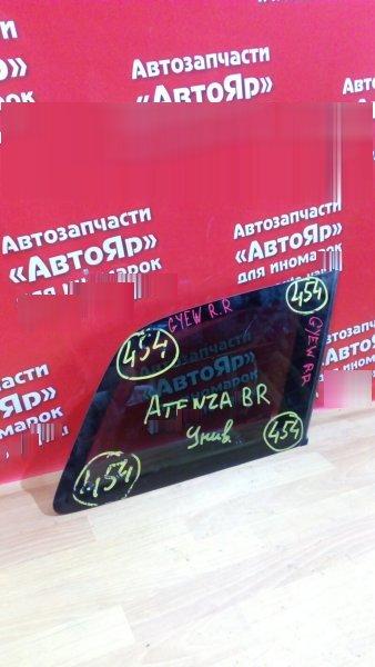 Стекло собачника Mazda Atenza GY3W L3-VE 2004 заднее правое собачник