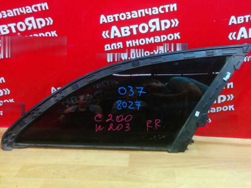 Стекло собачника Mercedes C200 W203 111.955 2002 заднее правое сабачатника заднее правое